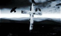 Поганая могила