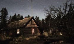 Дом с призраком