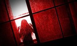 Красная комната