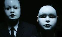 Дело о свинцовых масках
