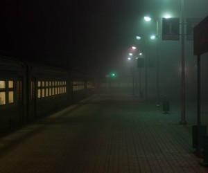 Другой поезд
